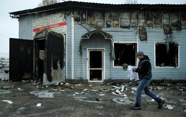 Донецк сейчас - фото обстрела