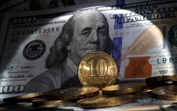 Курс рубля в России резко ушел вниз после шести дней роста
