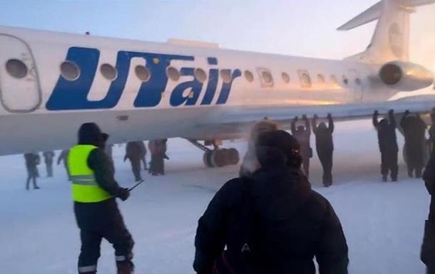 В России пассажирам пришлось толкать самолет, чтобы вылететь из аэропорта