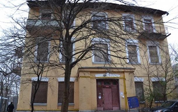 Дочь друга Порошенко приватизирует землю под домом, который продается - СМИ