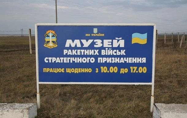 Втрачені ядерні здобутки України