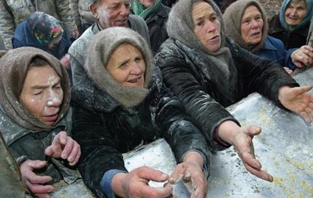 Голодомора больше не будет  - очередное невыполненное обещание Порошенко