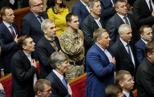 В новой Раде депутаты скандировали  Смерть врагам!
