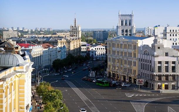 Харьков в преддверии войны