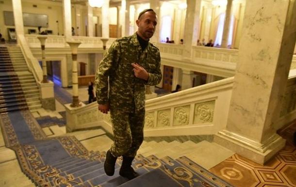 Казак Гаврилюк возглавит бюджетный комитет.