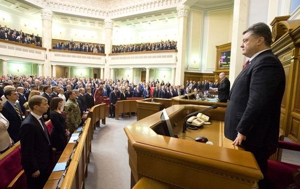 Итоги 27 ноября: Новая Рада начала работу, ОПЕК не сократила добычу нефти
