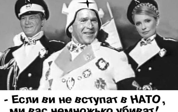 Рада НАТО?