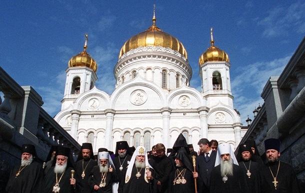 Кремль выделил православной церкви около двух миллиардов рублей
