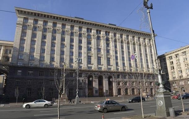 В Киеве построят новое здание мэрии за 30 миллионов долларов