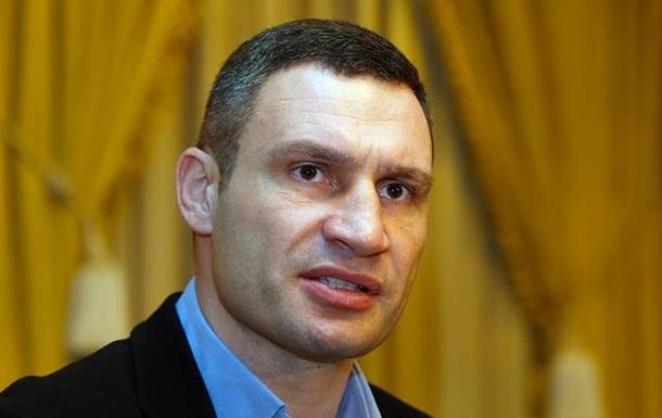 Строительство нового здания киевской мэрии не планируется - Кличко