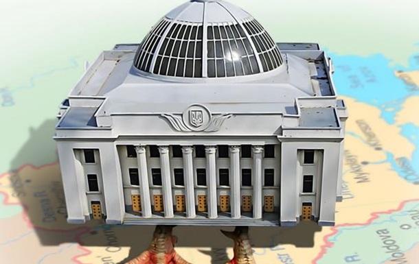 Новая Рада не принесет улучшений в стране
