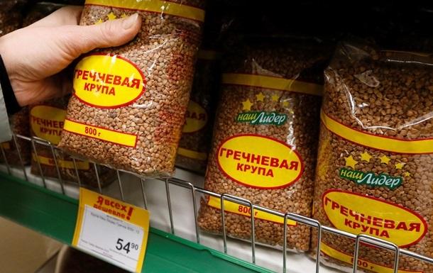 Россиян призывают научиться потреблять отечественное