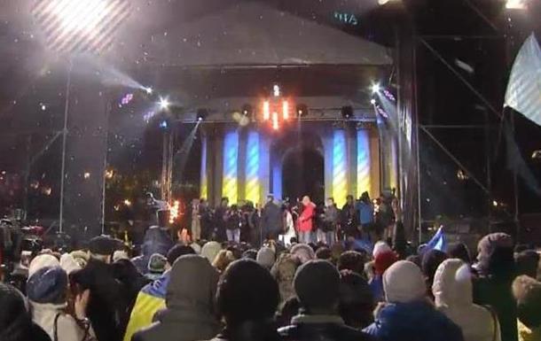 На киевском Майдане началась  Ночь памяти