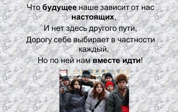 ВЫБИРАЕМ ЛУЧШИЙ ПУТЬ!
