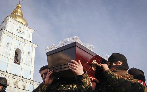Тимошенко  умерла...