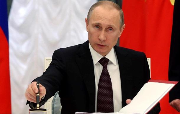 Путин подписал закон о создании свободной экономической зоны в Крыму