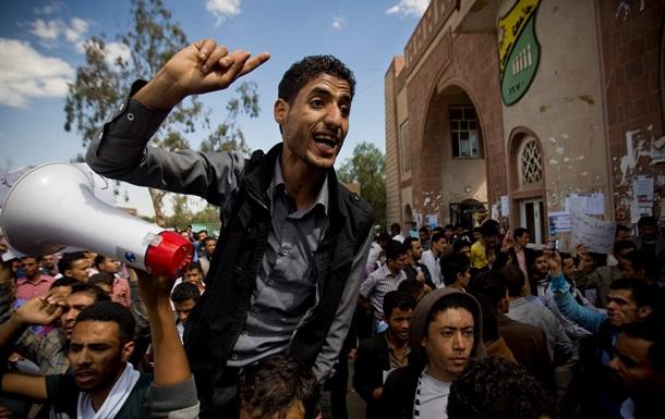 В Йемене полиция разогнала демонстрацию сепаратистов