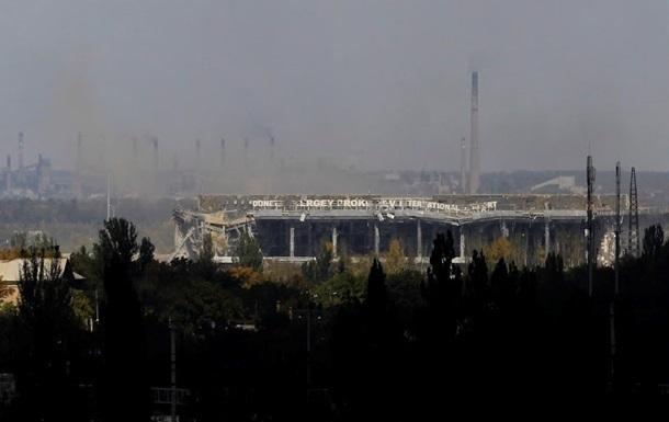 Бои за донецкий аэропорт: погибли двое  киборгов