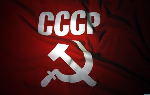 Более половины россиян сожалеет о распаде СССР - опрос