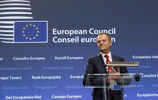 Новый хозяин Брюсселя. Кто возглавил Европейский Совет