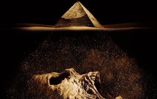Смотреть онлайн Пирамида 2014 - видео бесплатно