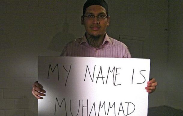 Самое популярное имя для мальчиков в Британии - Мухаммед