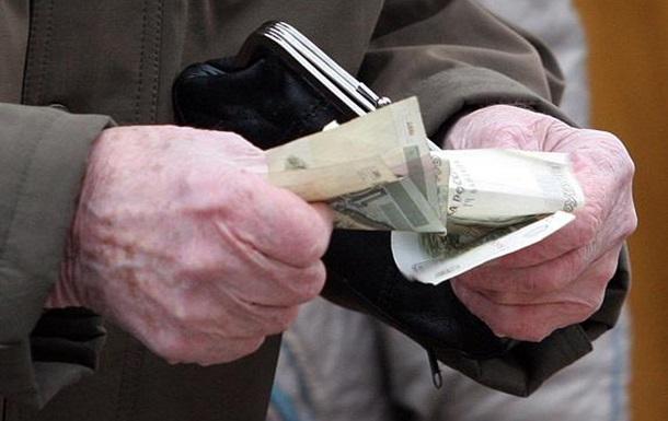 Киев обкрадывает пенсионеров Донбасса