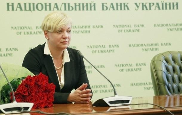 Против главы Нацбанка Гонтаревой возбуждено уголовное дело – СМИ