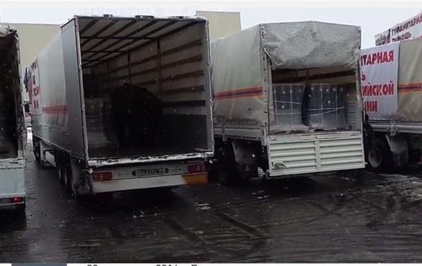 В России уже готовят новую гуманитарку для Донбасса