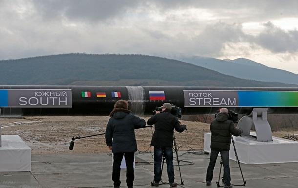 В ЕС изложили свою версию причины закрытия Южного потока – СМИ