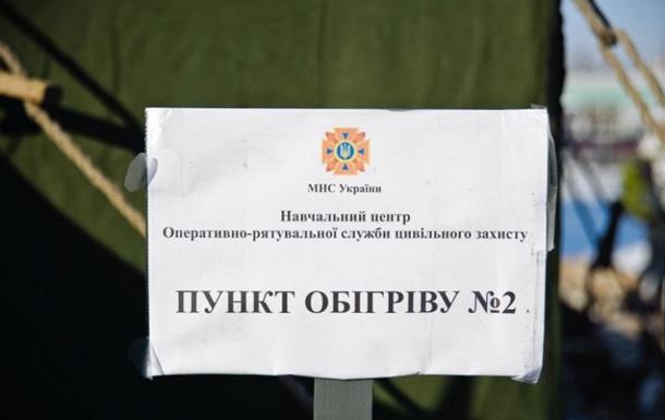 В Киеве установили мобильные пункты обогрева