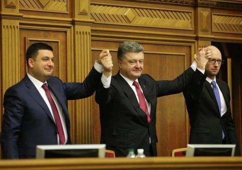 Интернациональное правительство Украины поможет Путину