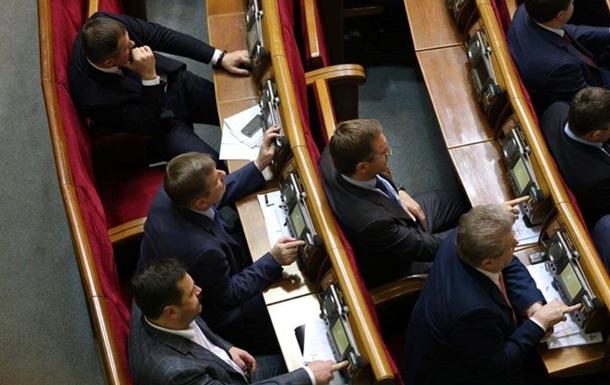 В новой Раде заметили депутатов- кнопкодавов