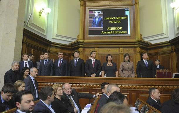 Итоги 2 декабря: Новый Кабмин и министры-иностранцы