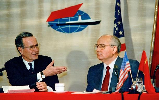 Конец холодной войны и апельсины. 25 лет спустя