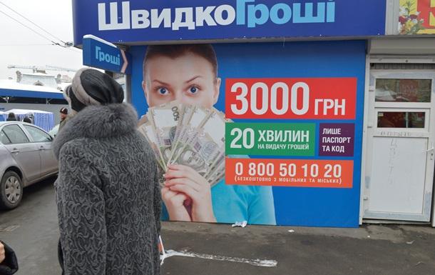 Корреспондент: Как будет развиваться финансовый рынок Украины