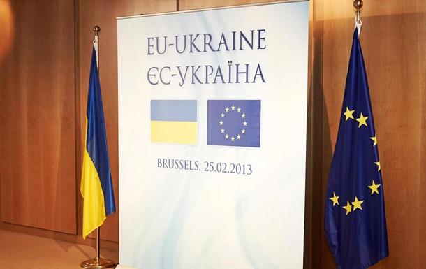 Саммит Украина-ЕС пройдет в Киеве