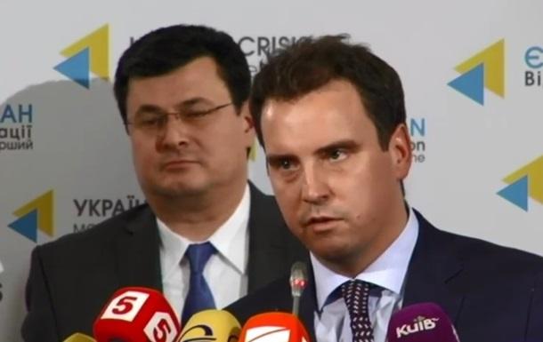 Абромавичуса с новым назначением поздравили коллеги из России