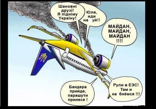 Полгода правления Порошенко: Украина разваливается