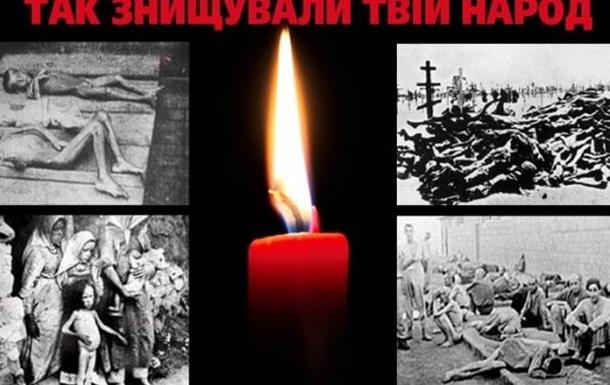 Фізичний та духовний геноцид