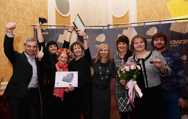 Проект  Читать на равных  получил Гран При Effie Awards