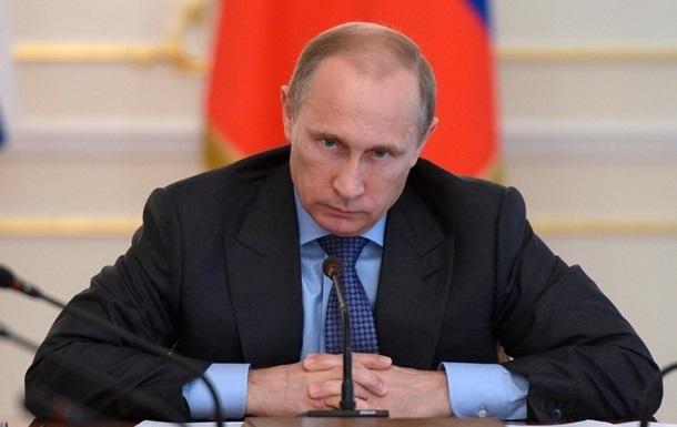 Ежегодное послание Путина