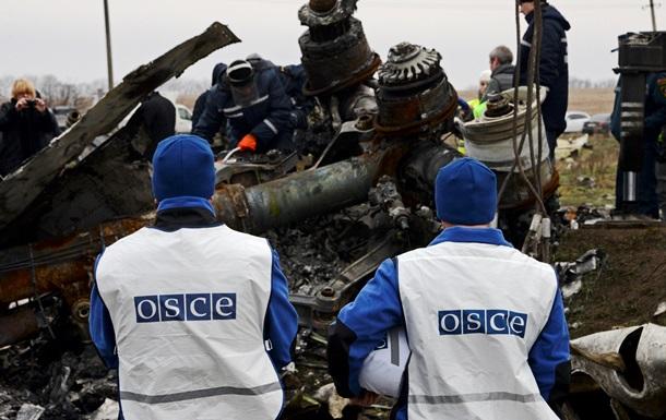 Украинский кризис стал угрозой существованию ОБСЕ