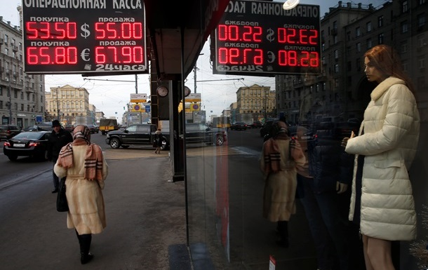 Россия за день на поддержание рубля потратила почти $2 миллиарда