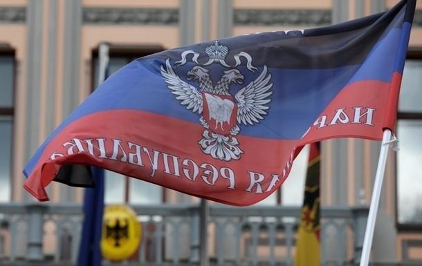 В ДНР заявили о начале выплаты пенсий населению