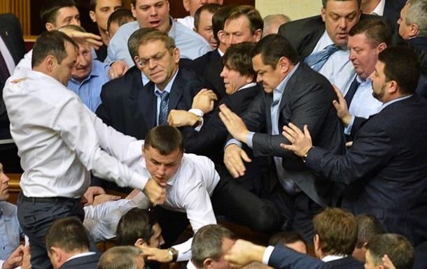 Европейские ценности по-украински: изнасилование Конституции