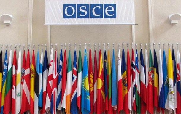 Ситуация в Украине останется приоритетом для ОБСЕ в 2015 году