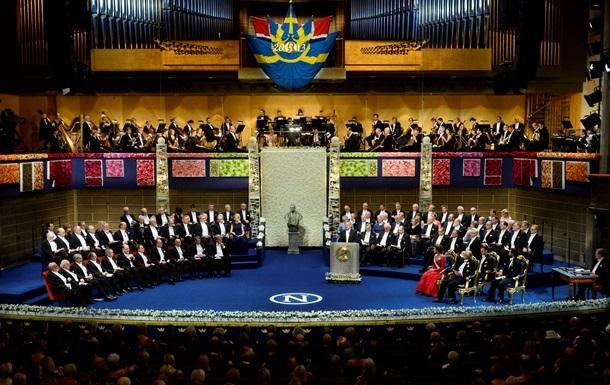Неделя Нобелевских торжеств начинается в Стокгольме