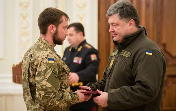 Итоги 5 декабря:Встреча Порошенко с  киборгами , внесение предоплаты за газ