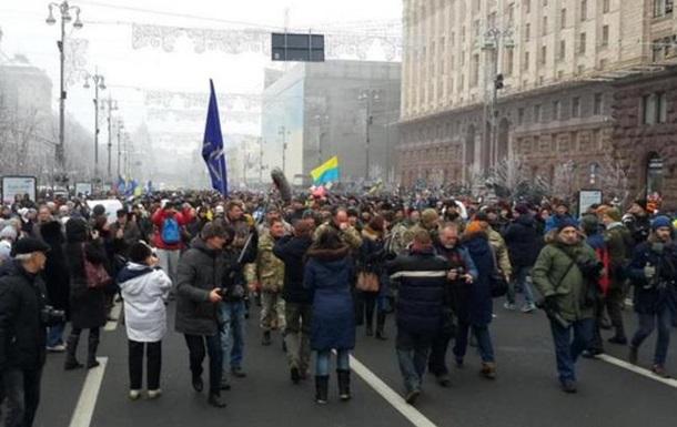 В столице проходит парад бойцов батальона Киев